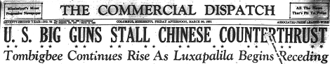 Headline from the Commercial Dispatch March 30, 1951.